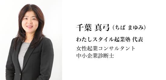 profile_name