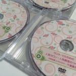 DVD、発送いたします。