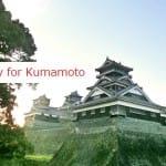 熊本地方の地震に関する中小企業支援策が出ています。