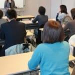 起業準備は、創業塾・起業塾への参加がオススメ